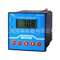 厂家直销PHG-2091型PH控制仪 在线酸度计 防水酸碱监测仪