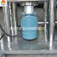 定制非标加热搅拌罐 均质乳化搅拌机 高速均质搅拌机厂家直供