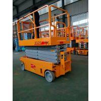 江门专业厂家移动式升降台 全自动维修高空作业平台 12米自行走式升降機