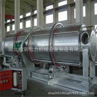 柏润 多管冷渣机 节能环保 水冷式 滚筒冷渣机