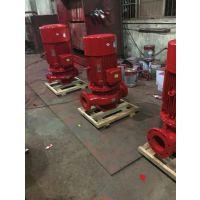 盘锦怎么刷微信红包泵业立式管道消防泵 XBD13.5/22.8-100-350B 55KW 不阻塞