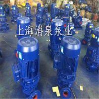 上海消泉泵业直销 ISG IRG IHG25-160单级单吸管道泵 立式热水泵 热水化工离心泵