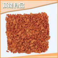 精品推荐 10×10×3脱水胡萝卜粒 优质特价脱水胡萝卜