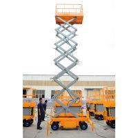金昌厂家现货12米移动剪叉式升降平台 电动液压升降台 人工牵引式升降梯