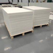 高分子聚乙烯板材 UPE耐磨抗冲击耐低温板 PE板