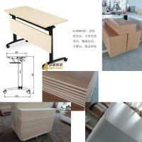 供应深圳众晟家具ZTD-710多功能板式折叠会议培训学生桌