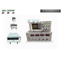 北京100V100A可编程直流电源价格 成都可编程电源厂家-凯德力KSP100100