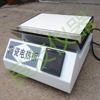 LY-TS2陶瓷电热板 升温速率快 精密高温电热板 实验用电热板