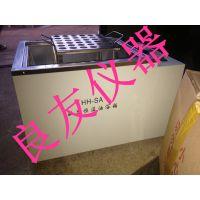 HH-SA试管数显恒温油浴锅 实验室 恒温加热炉