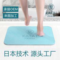 """日本品牌""""坚""""天然硅藻土脚垫 速干吸水地垫家用硅藻泥地垫浴室脚垫净化空气吸收甲醛可定制 厂家直销"""