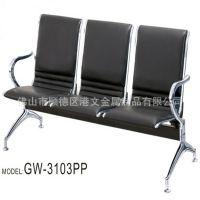 排椅三人位 机场椅 钢制等候车椅 银行车站金属座椅 医院用椅子 3人位加皮
