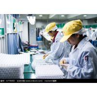 上海无人智能化妆品贴牌灌装代加工厂