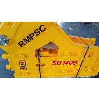 韩国锐猛RMPSC140破碎锤,炮头挖掘机破碎器钎杆直径140MM,可靠性高,质量稳定,适合20吨挖