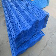 防风抑尘网规格 防风抑尘网方法和用途 煤场挡尘墙