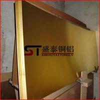盛泰H65镜面抛光黄铜板 国标H62拉伸黄铜板批发