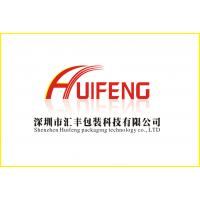 深圳市汇丰包装科技有限公司
