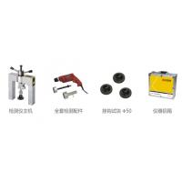 HCTJ-10C碳纤维粘结强度检测仪丨北京海创混凝土碳纤维片材粘结强度检测仪