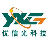 深圳市优信光科技有限公司