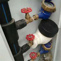 生产销售水表保温套模具