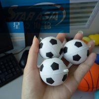 深圳星亚直销聚氨酯发泡球 聚氨酯海绵球 pu玩具海绵球