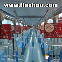 上海地铁9号线拉手广告 广告招商