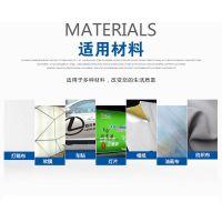 苏州综合数码喷印、写真、海报、背景、壁画制作