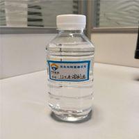 120#溶剂油橡胶溶剂油石油醚快干清洗剂