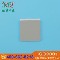 电子行业用碳化硅陶瓷片 机顶盒CPU高散热陶瓷片
