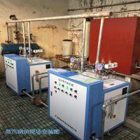 72kw电加热蒸汽锅炉_(潍坊)72kw电蒸汽锅炉厂家_100kg低压蒸汽发生器