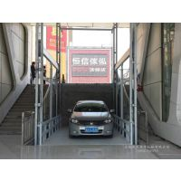 黃山升降機廠家 4S店装车用汽車升降平台 导轨式電動升降台安裝維修
