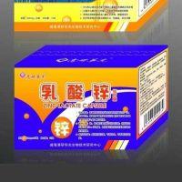 深圳印刷包装工厂定做内衣折叠彩盒,隐形硅胶文胸包装盒定做,玩具纸盒印刷