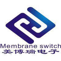 美博瑞(香河)电子信息科技有限公司