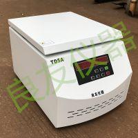 供应金坛姚记棋牌正版 TD5A 台式低速离心机 台式水平离心机 实验室大容量
