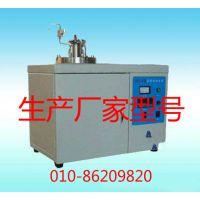 石油含水电脱分析仪 生产厂家型号DTS-4C