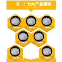透明级PC/日本出光/LZ2500V 抗UV性能 阻燃5VA 汽车应用