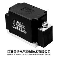 【江苏固特厂家直销】SAP4805D 卧式单相固态继电器 防尘罩式无触点调相型