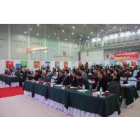 2018第二届中国(中部)国际酒业博览会