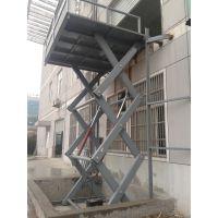 陇南液压升降货梯价格 航天厂家固定剪式升降台定做