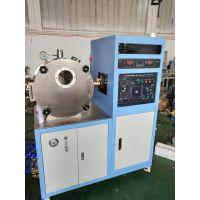 500g实验真空熔炼炉实验真空感应炉高频电炉