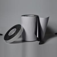 专业生产双面胶粘卷材胶可调粘性定制生产pu无痕胶