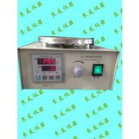 高精度磁力搅拌器 高精度搅拌器 磁力搅拌器 恒温磁力搅拌器