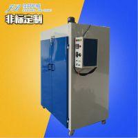 大型电子五金塑胶烘箱 东莞工业烤箱 恒温干燥机 厂家非标定制