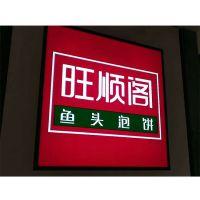 北京餐饮连锁店招牌贴膜画面制作3M灯箱布即时贴北京直营