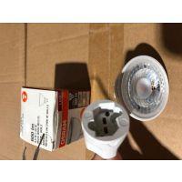 欧司朗MR16 6.5W瓦LED灯杯 星亮系列高压灯杯 不需变压器