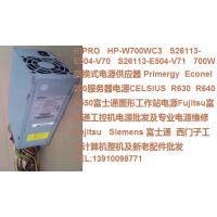 HP-W700WC3 S26113-E504-V70 Econel 200 富士通服务器电源