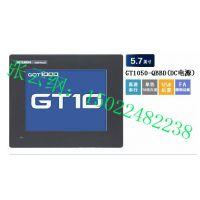 """天津/郑州三菱10.4""""寸触摸屏GT1675-VNBA"""