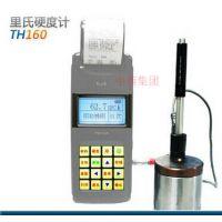 中西 里氏硬度计/带打印机便携式硬度计 型号:RR64-TH160库号:M8062