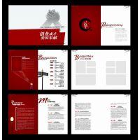 深圳专业印刷厂家 教辅教材 校本课程印刷 书刊 书籍 期刊 排版印刷
