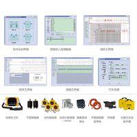 北京海创高科HC-U86多功能混凝土超声波检测仪