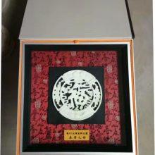 陕西四神龙纹瓦当工艺品镶嵌镜框装饰礼盒 配三枚古钱币装饰挂框商务会议纪念品